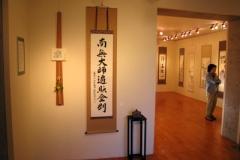 06_exhibition_001