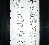 c05_01_008