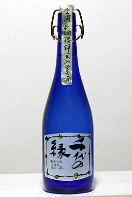 千年一酒造 株式会社 千代の縁