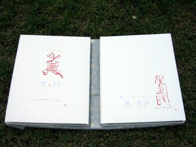 結婚式アルバムデザイン 表