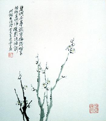 c02_03_002