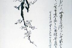 c02_03_004
