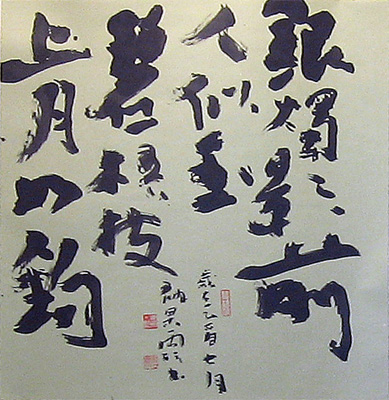 c01_05_004