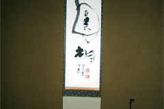 c01_03_003