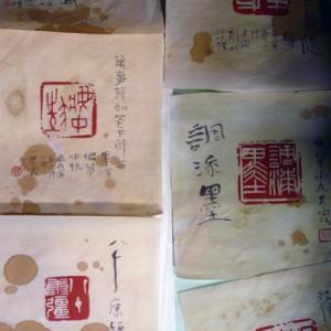 篆刻・書画 南岳杲雲展 2010 作品制作