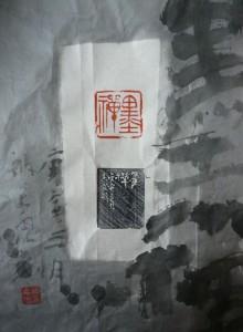日本の書展 出品作『墨禅』
