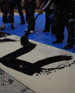 墨に遊ぶ子供たち展2010 作品制作
