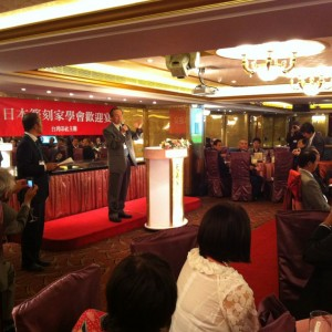 台湾印社との交流展