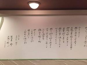 筆文字ロゴデザイン作成